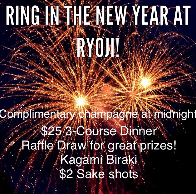 ryoji-new-years-eve-post