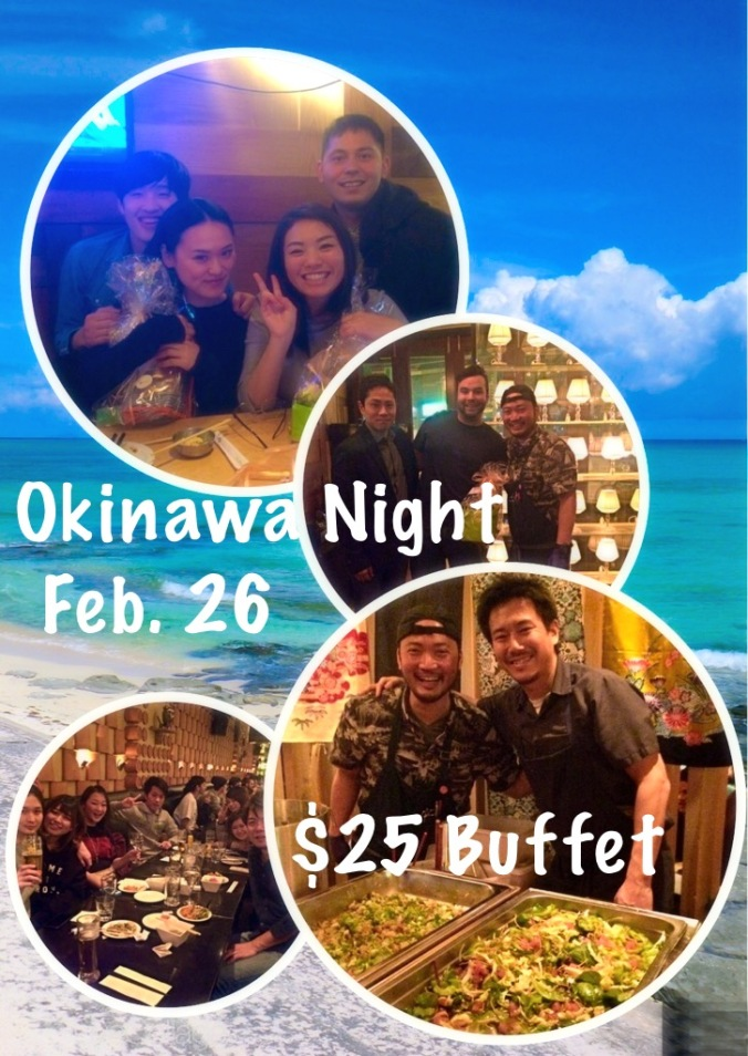 ryoji-okinawa-night-feb-26-pic-for-web